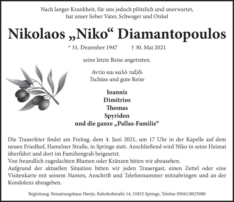 Traueranzeige für Nikolaos Diamantopoulos vom 02.06.2021 aus Neue Deister-Zeitung